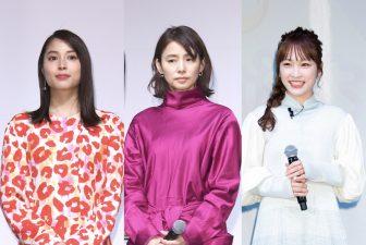 石田ゆり子は鮮やかピンク、川栄李奈は甘系ブルー|女優4人が寒色&暖色で魅せる