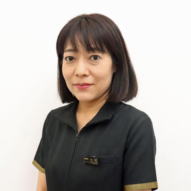 北村久美さん