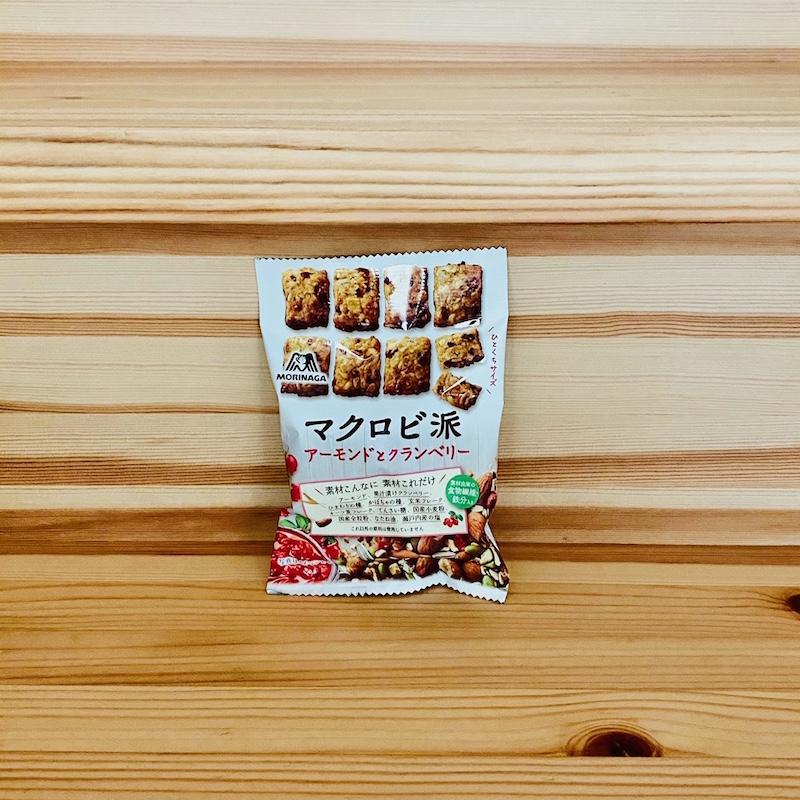 森永製菓のマクロビ派<アーモンドとクランベリー>