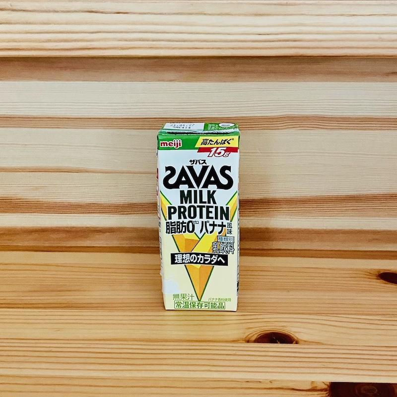 明治のザバス MILK PROTEIN脂肪0 バナナ風味 200ml
