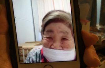 【63歳オバ記者のリアル】施設に入所した母ちゃん、初のリモート面会で浮かべた照れ笑い