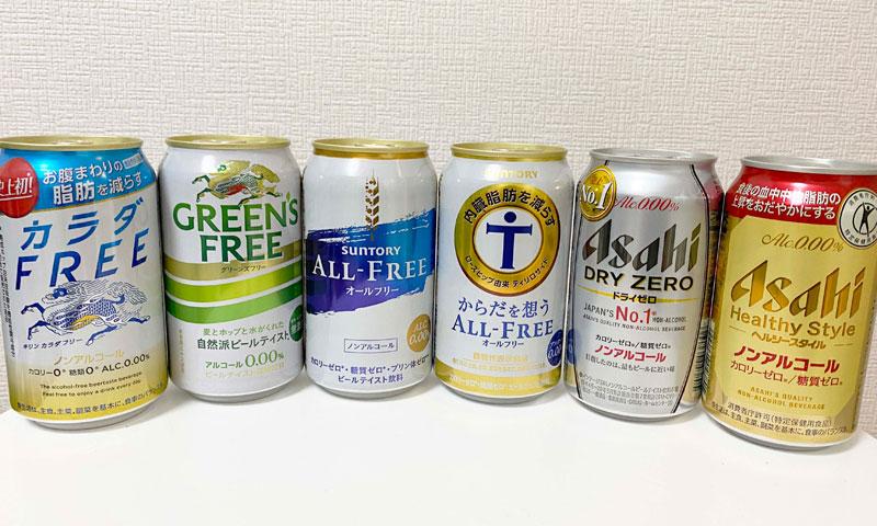 「アサヒ」「キリン」「サントリー」のノンアルコールビール6種類