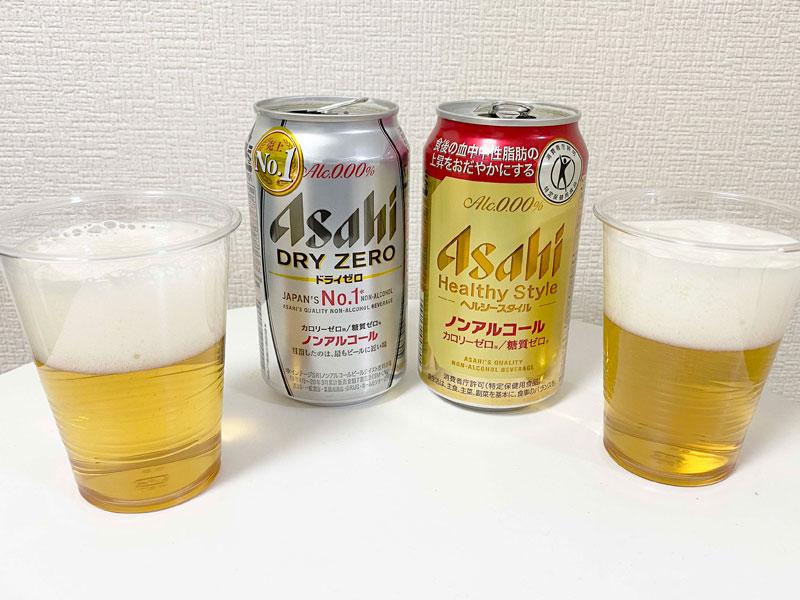 アサヒのノンアルコールビール「ドライゼロ」と「ヘルシースタイル」