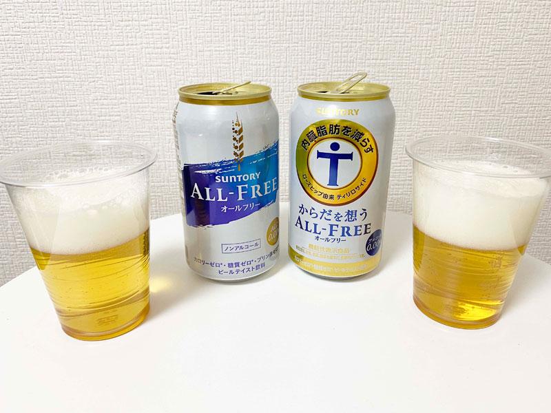サントリーのノンアルコールビール「ALL-FREE」と、「からだを想うALL-FREE」