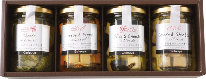 チーズのオリーブオイル漬