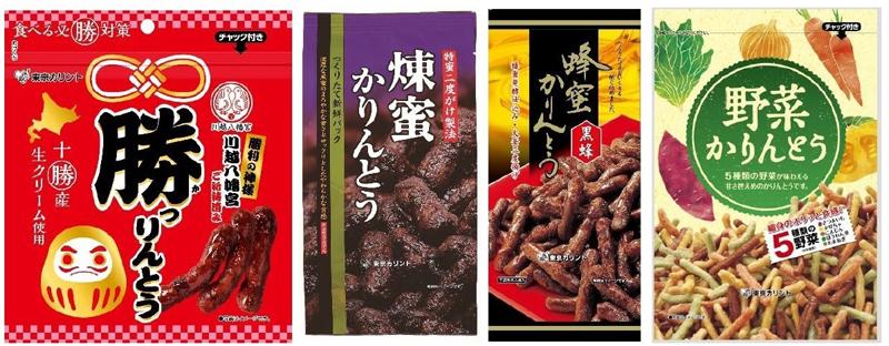 東京カリントから『東京カリントの人気かりんとうセット』(計830円相当)を25名に!