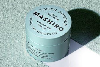 パウダー状の歯磨き粉『MASHIRO』が大ヒット、なぜ歯の汚れが落ちやすいのか?