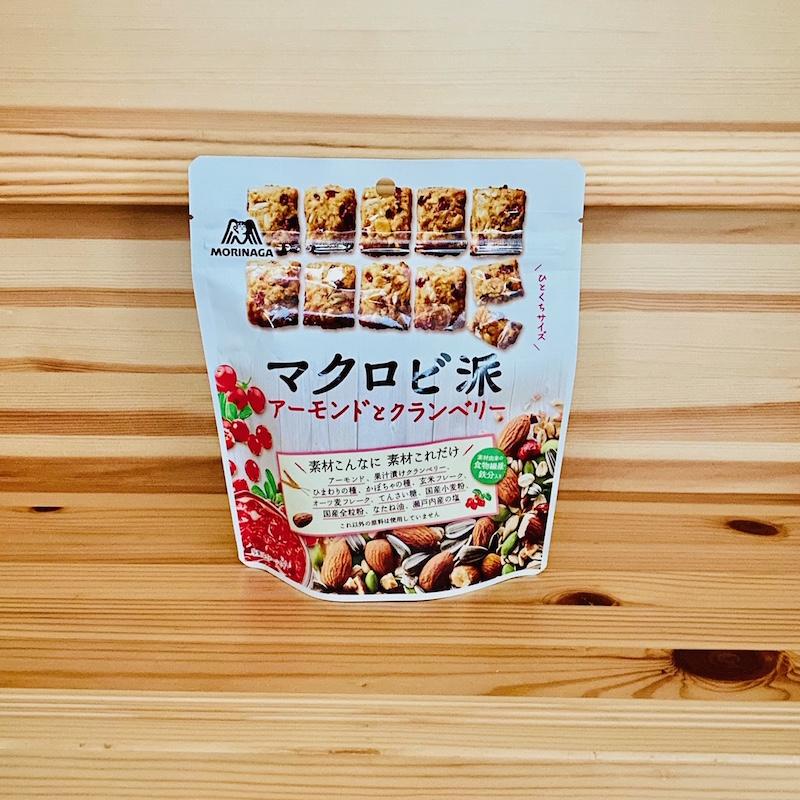 森永製菓のマクロビ派 アーモンドとクランベリー〈スタンドパウチ〉
