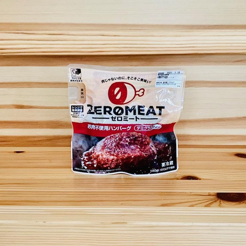 大塚食品のゼロミート お肉不使用ハンバーグ デミグラスタイプ