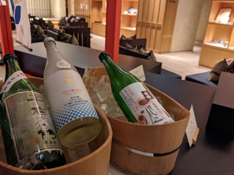 日本旅館「星のや東京」のSAKEラウンジ