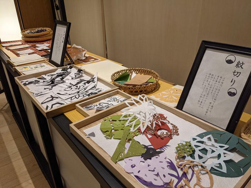 日本旅館「星のや東京」のアクティビティ