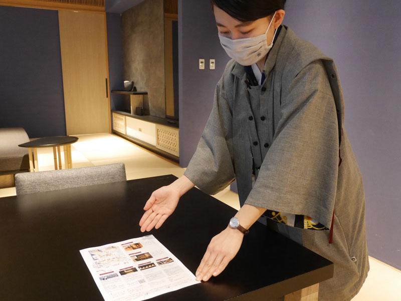 日本旅館「星のや東京」のチェックイン
