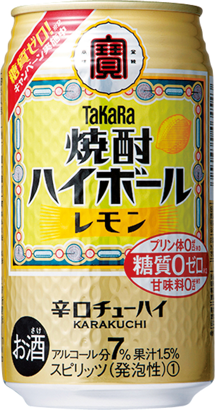 タカラ焼酎ハイボール レモン