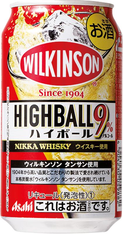 ウィルキンソン・ハイボール