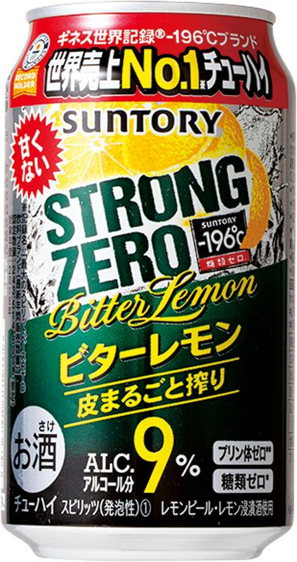 -196℃ ストロングゼロ ビターレモン