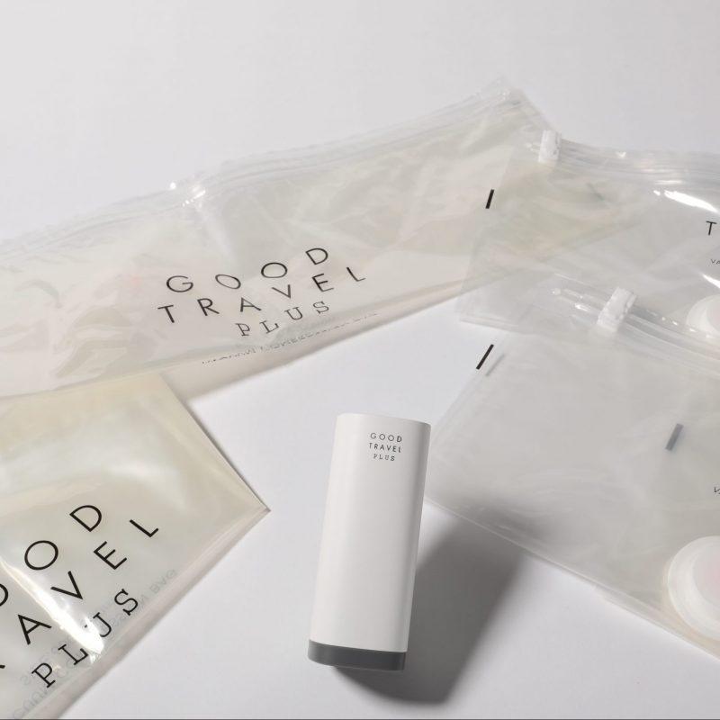 ハンディー衣類圧縮器『GOOD TRAVEL PLUS』と圧縮袋4枚