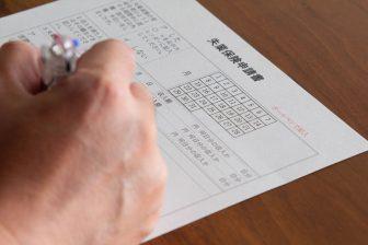 「65歳の誕生日の2日前までに退職」が最もお得!? 失業給付の額に大きな差が出る
