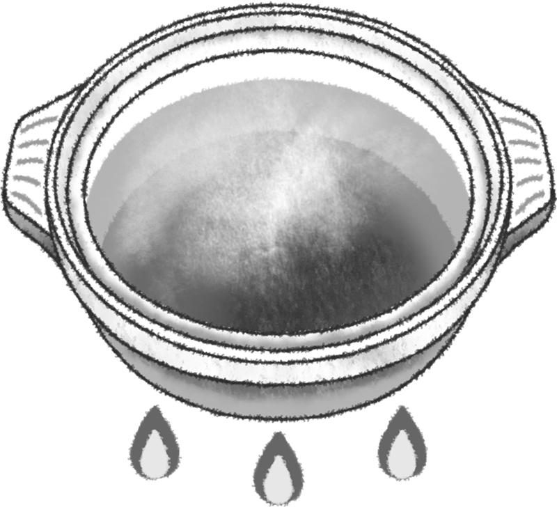 ひと煮立ちさせた鍋のイラスト