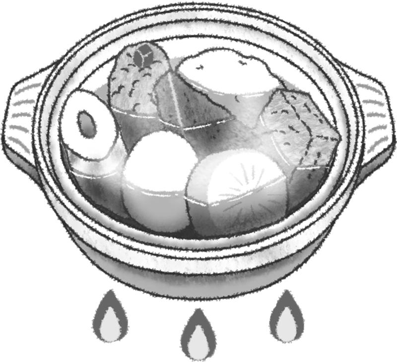 おでんを煮ている鍋のイラスト