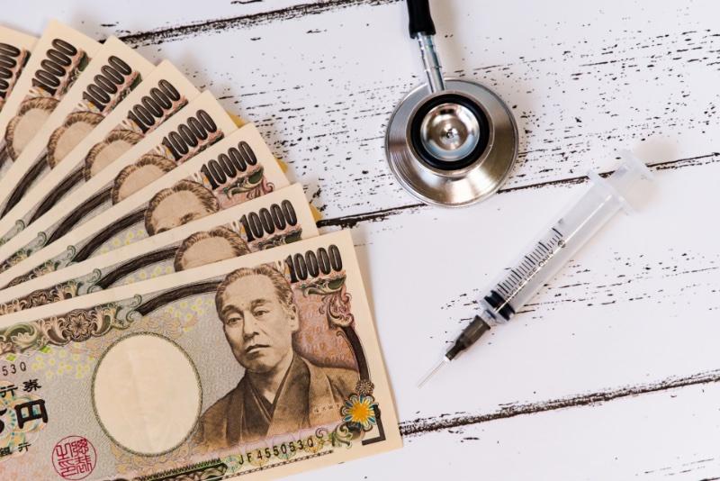 お金と聴診器と注射