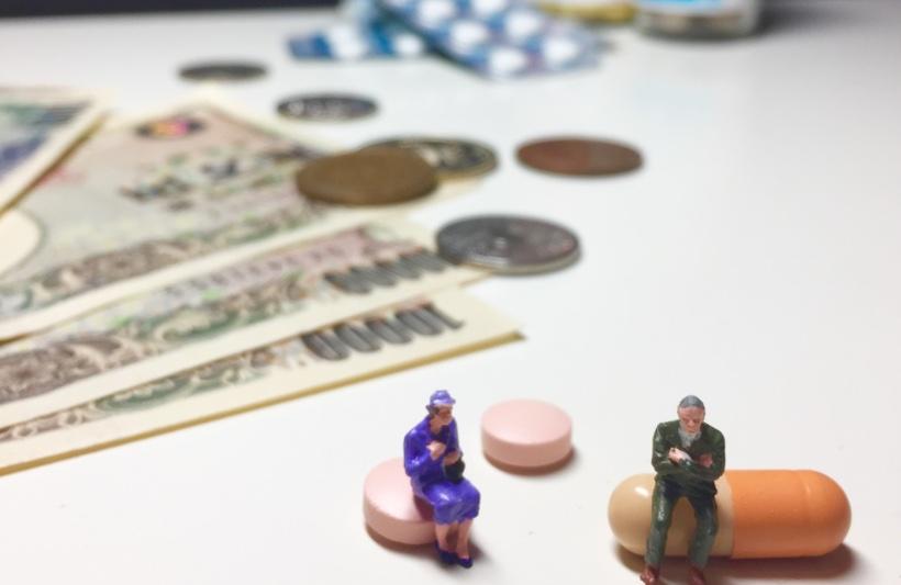 薬とフィギュアとお金