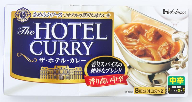 ハウス食品『ザ・ホテル・カレー〈香り高い中辛〉』