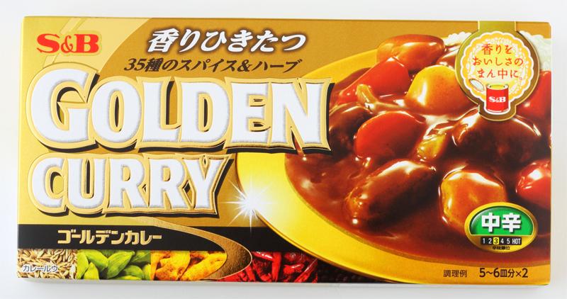 エスビー食品『ゴールデンカレー』