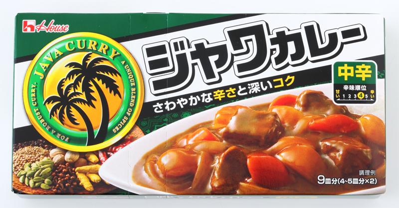 ハウス食品『ジャワカレー』
