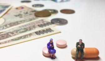 ジェネリック医薬品はなぜ安い?薬の値段の仕組みやセルフメディケーション税制を解説
