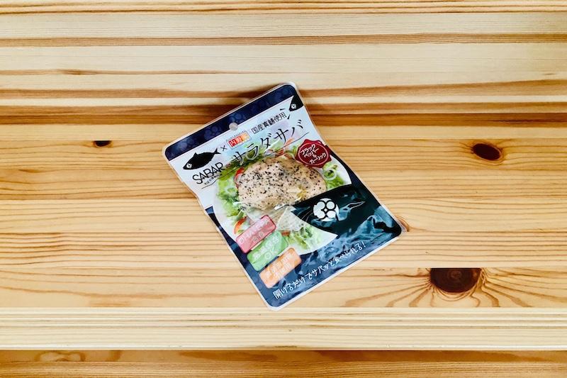 内野家のSABAR × 内野家 国産真鯖使用 サラダサバブラックペッパー&ガーリック