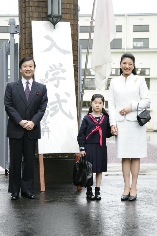 愛子さまの初等科入学式にのぞまれる天皇ご一家