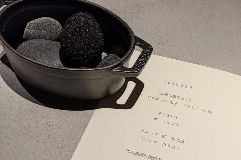 「ブックホテル 箱根本箱」ディナー