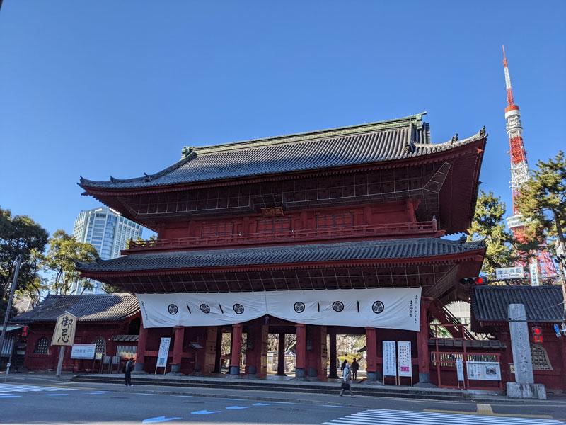重要文化財 増上寺 三解脱門