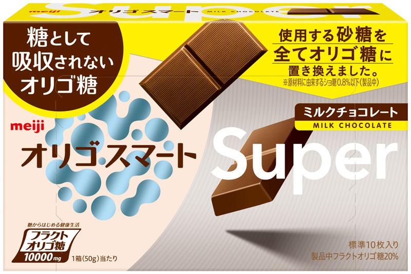 オリゴスマートミルクチョコレート SUPER