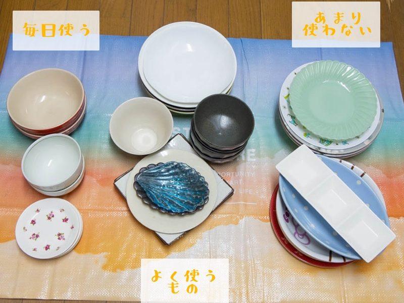 食器の仕分けイメージ