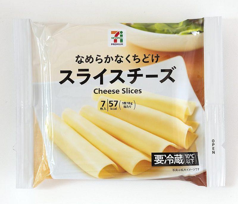 イトーヨーカドー『スライスチーズ』