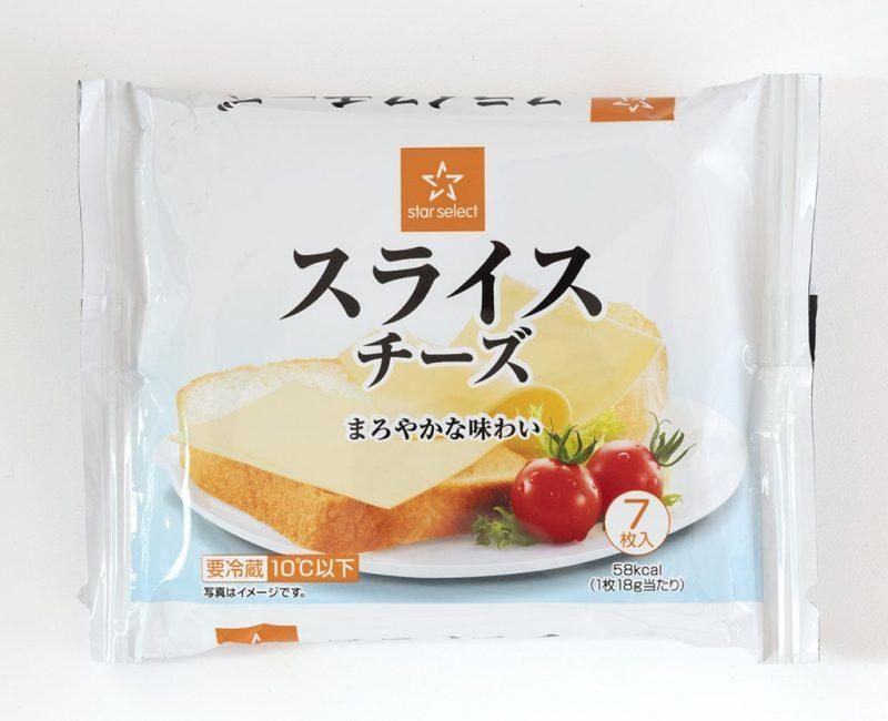 ライフ『スターセレクト スライスチーズ』