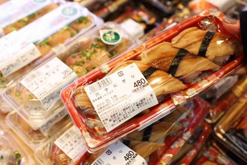 穴子寿司のパック