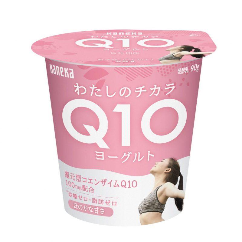 『わたしのチカラ™ Q10 ヨーグルト』
