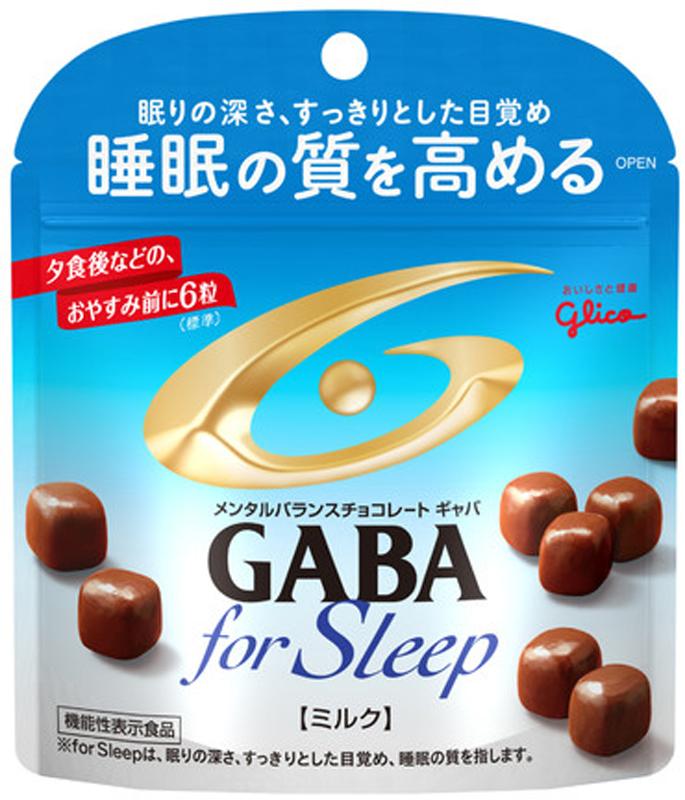 メンタルバランスチョコレート GABA フォースリープ〈ミルク〉