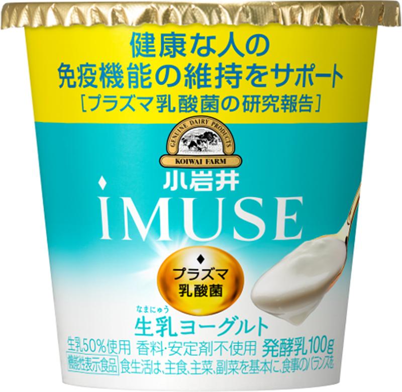 小岩井 iMUSE(イミューズ) 生乳(なまにゅう)ヨーグルト<機能性表示食品>