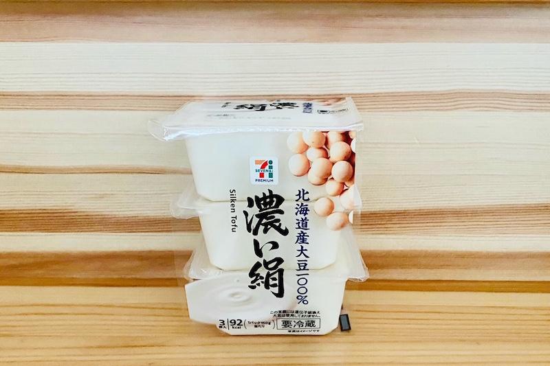 セブンイレブンの7P北海道産大豆 濃い絹150g×3