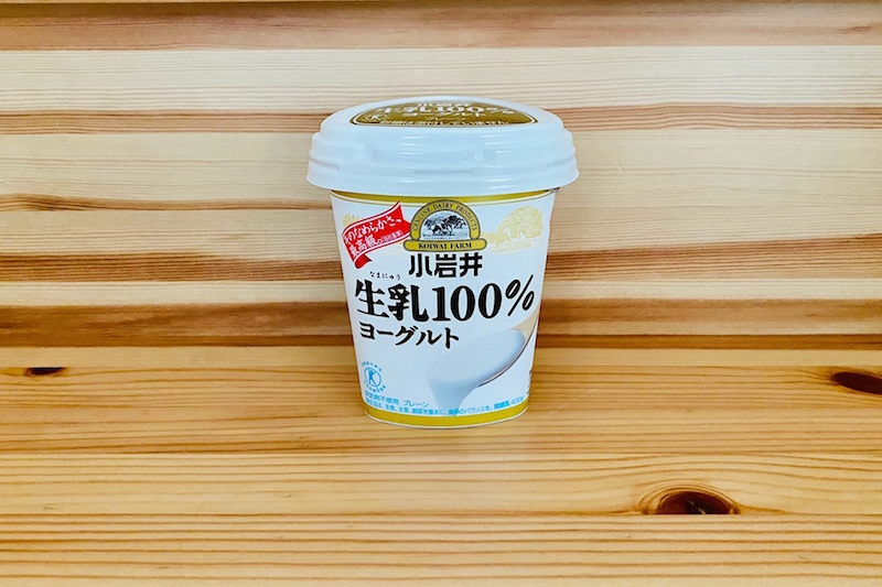 小岩井乳業の小岩井 生乳(なまにゅう)100%ヨーグルト 400g