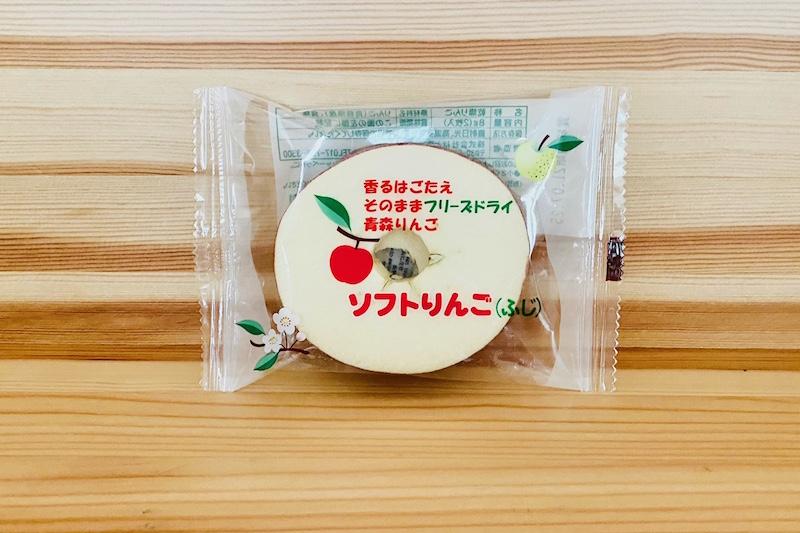 はとや製菓のソフトりんご ふじ 1袋(2枚入)