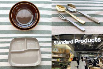 お手頃で上質&おしゃれ!ダイソーの新業態「Standard Products」のカトラリー&食器7選