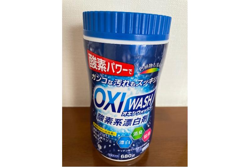 『オキシウォッシュ酸素系漂白剤 680gボトル入』(紀陽除虫菊)