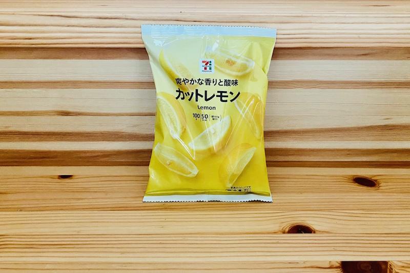 セブンイレブンの冷凍カットレモン