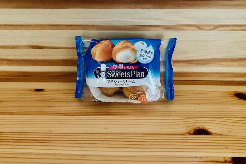 モンテールの【スイーツプラン】6P糖質を考えたプチシュークリーム