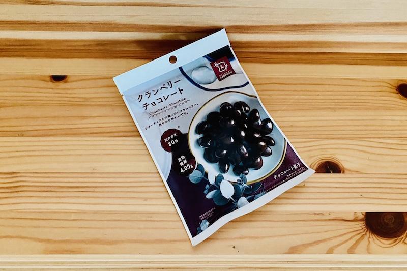 ローソンのクランベリーチョコレート 50g