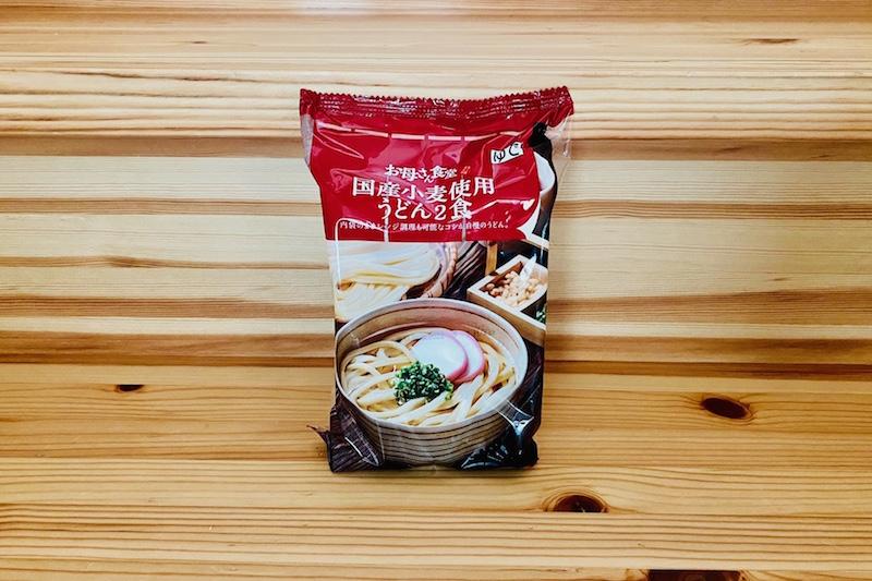 ファミリーマートの国産小麦使用うどん2食